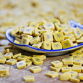 """""""藏""""有汉字的古徽州美食字豆糖[组图]"""