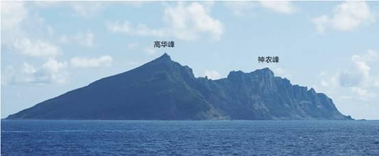 釣魚島の高華峰と神農峰