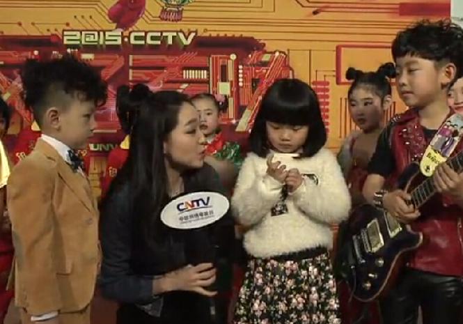 2015CCTV网络春晚之中国梦娃秀专访