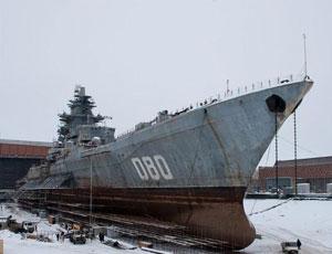 俄開始翻修基洛夫核動力巡洋艦