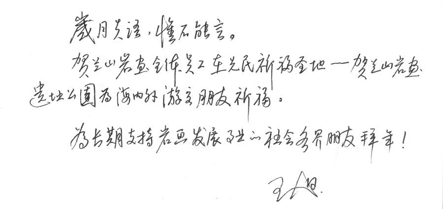 宁夏贺兰山:见证历史遗存的神秘与瑰丽