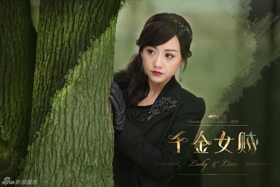 中国电影女贼剧照