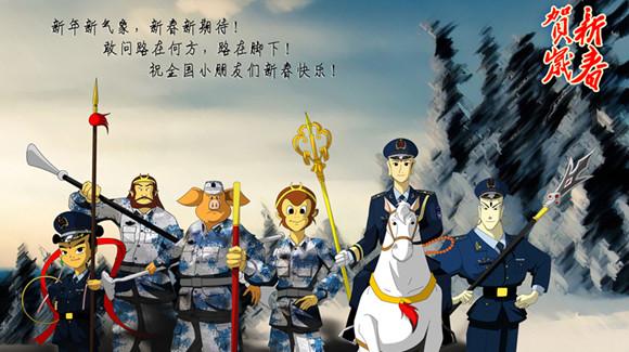 卡通画拜年:唐僧师徒穿上军装