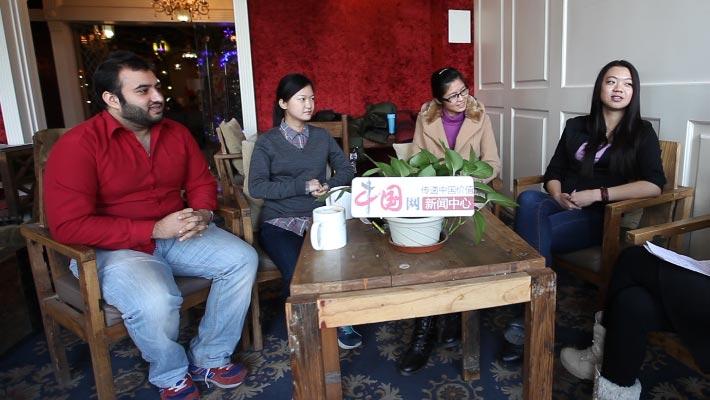 外国留学生:我们也有中国梦
