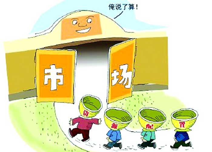 五是进一步明确了优化政府组织结构的主要任务