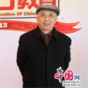 查有梁教授话两会:中国教育改革应当具有中国文化特色
