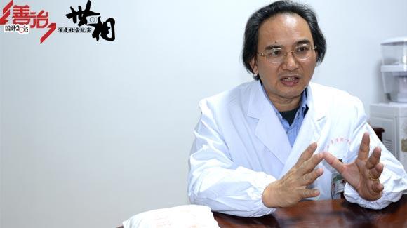 【特刊】医生代表的养老期许