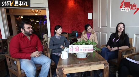 【话'外'音】留学生看两会:我们也有'中国梦'