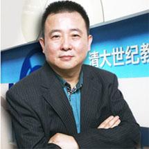 张辉话教育:建议在政策上鼓励和支持在线教育的发展