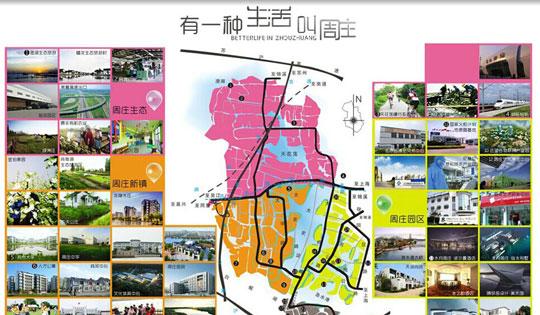 水乡周庄旅游官方交通全攻略 有一种生活叫周庄