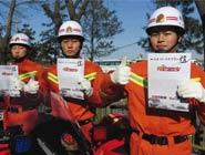 """负责两会安保的消防战士点赞""""四个全面"""""""