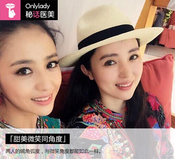佟丽娅董璇好闺蜜甜蜜出游 虽是顶级美颜却不慎撞脸