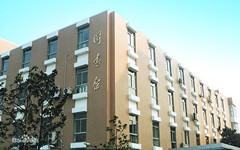 复旦大学图书馆