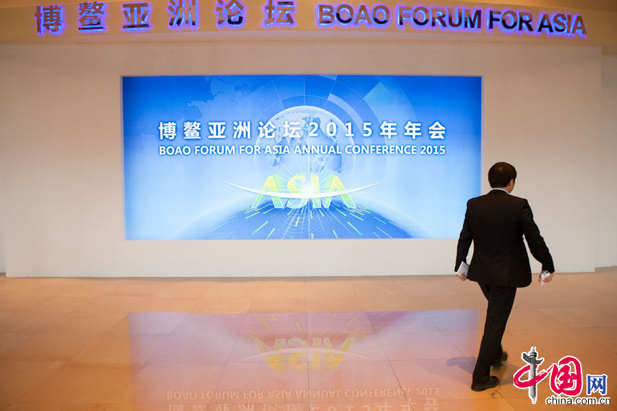 博鳌亚洲论坛2015年年会论坛今日开幕 习近平演讲