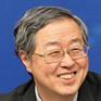 周小川:争取年内实现人民币资本项目可兑换