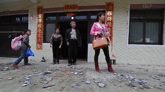 贵州剑河地震已造成1.3万人受灾
