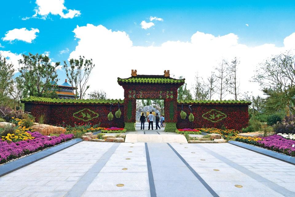 2013漳州花博会时间_中国花卉博览会