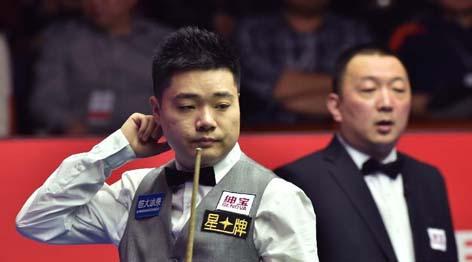 斯诺克中国公开赛:丁俊晖晋级