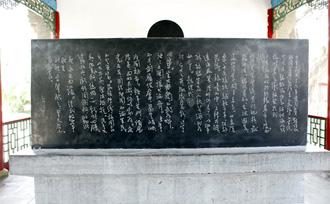 """中华民族抗日""""出师表"""":毛泽东《祭黄帝陵文》"""