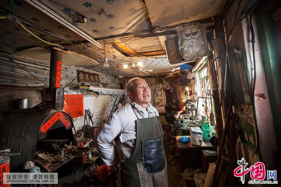 【中国故事】最后的都市铁匠