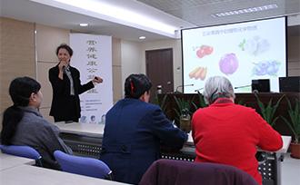 刘久平营养师为大家提膳食营养搭配建议