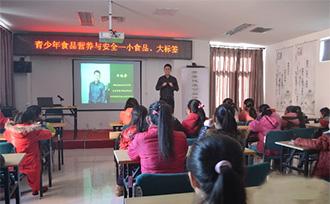 营养讲师王兆宇教孩子们识别食品标签