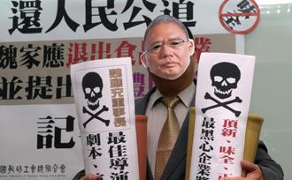 图集:台湾全民发起抵制顶新行动