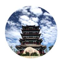 三台山文化旅游产业园区
