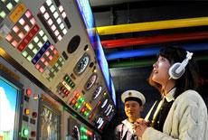 潛艇體驗館亮相觀光隧道