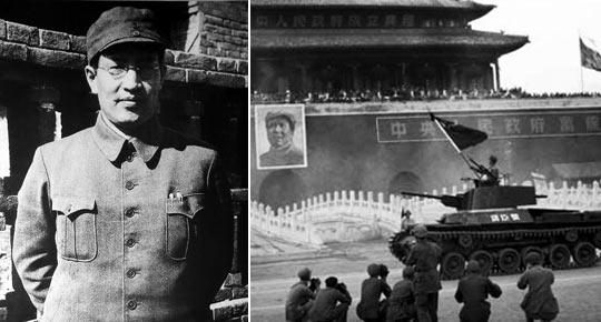 人民解放军第一辆坦克'功臣号'传奇