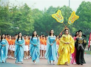 重庆高校运动会开幕式 武媚娘、大白都来了