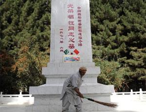 巴基斯坦老人守中國烈士墓37年