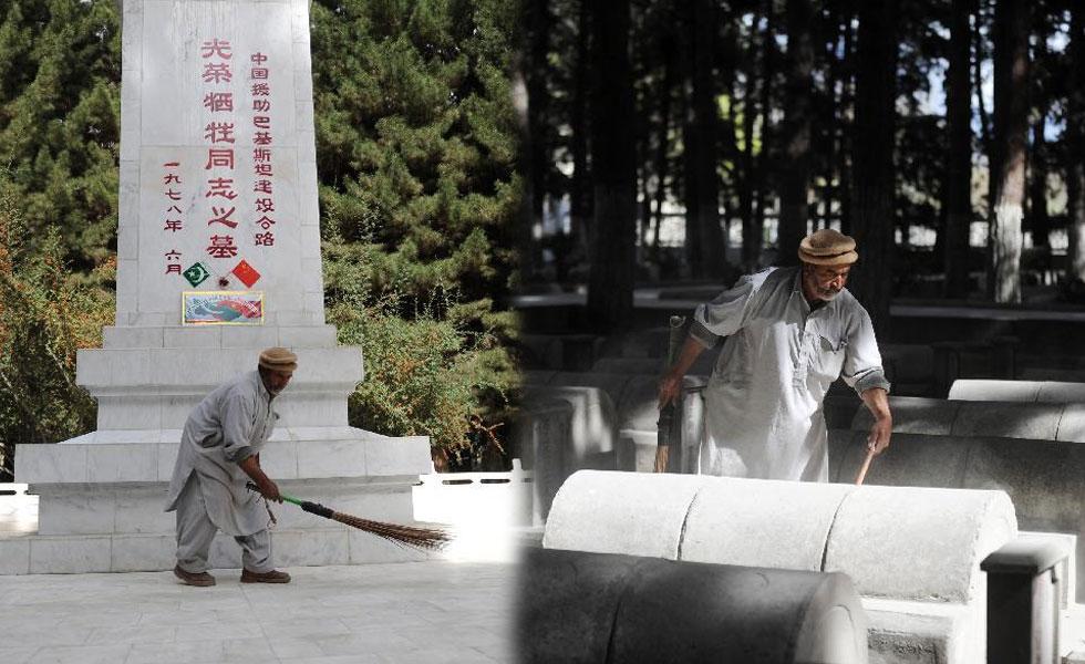 巴基斯坦老人守中国烈士墓37年