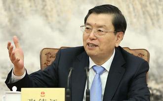 十二届全国人大第四十五次委员长会议举行
