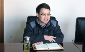 高碑店原市长李雄鹰因受贿被批捕_视频中国