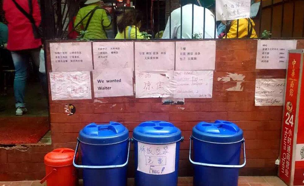 中国老板尼泊尔街头免费发粥