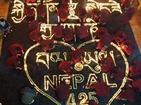 青海玉樹民眾為尼泊爾地震遇難者點燈祈福