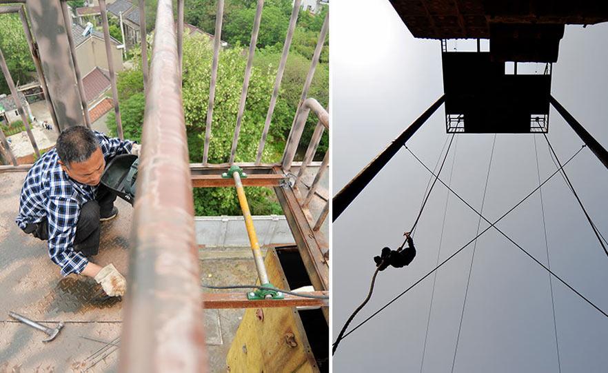 悬空训练平台维修员