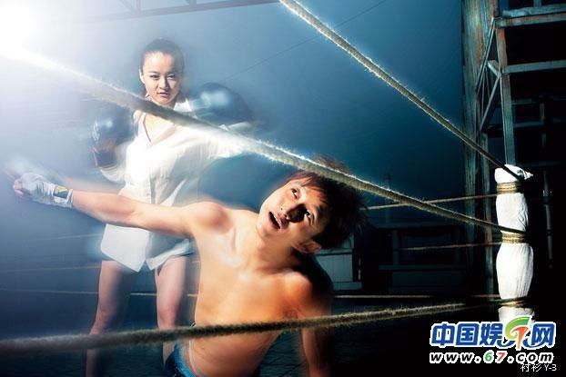 拳王邹市明妻子整容前对比明显 早年清纯照曝光
