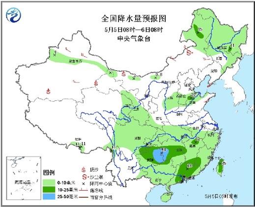 中央气象台5月5日发布 未来三天全国天气预报