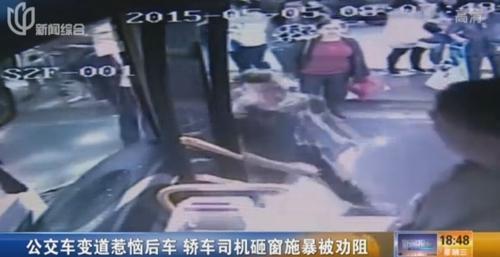 公交车变道惹恼后车司机轿车砸窗劝阻被施暴紫萱视频播主图片