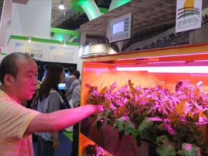 阳台农场设备亮相2015北京科博会