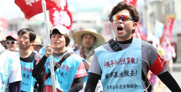 數千日本民眾在沖繩舉行反美軍基地遊行