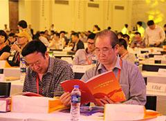 2015中国餐饮产业大会现场
