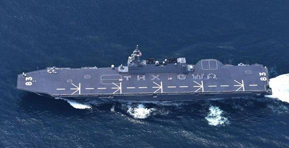 美日公開兩國最大戰艦聯合訓練照炫耀武力