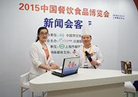 徽菜研发设计大师尹亲林接受中国网食品频道专访