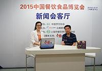 普照天星科技有限公司董事长杨洪接受中国网食品频道专访