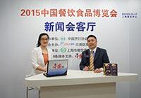 北京APP(中国)生活用纸商用事业部总经理周游接受中国网食品频道专访