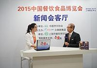 联合利华饮食策划中国区总裁陈意星接受中国网食品频道专访