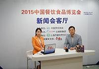 苏伯食品股份有限公司董事长石承志接受中国网食品频道专访